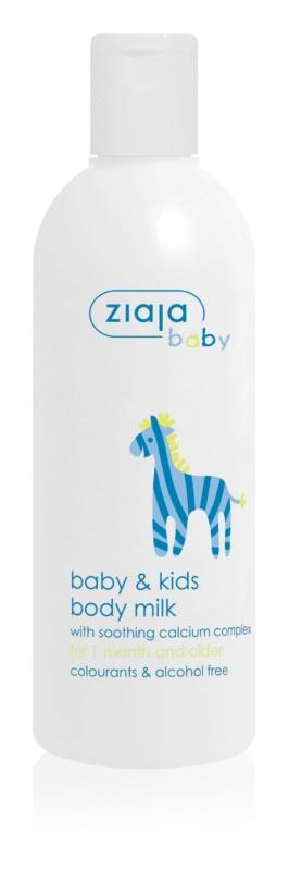 Ziaja Baby молочко для тіла для дітей та немовлят від 1 місяця