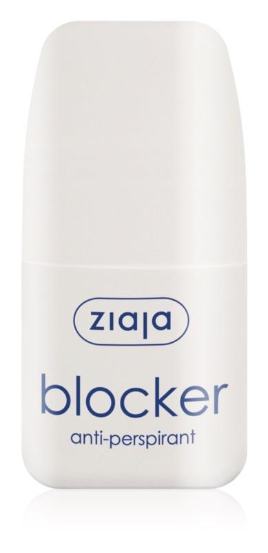 Ziaja Blocker рол- он против изпотяване