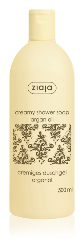 Ziaja Argan Oil поживне кремове мило