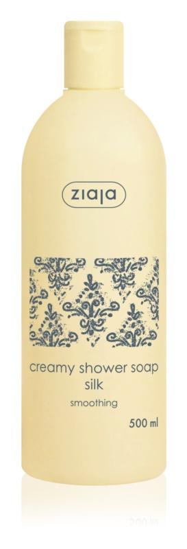 Ziaja Silk Creamy Shower Soap