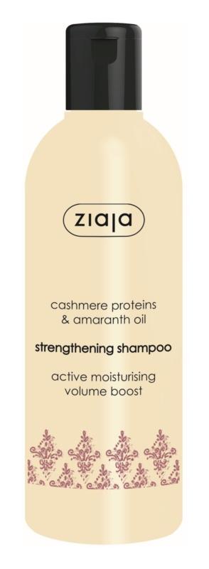 Ziaja Cashmere posilující šampon