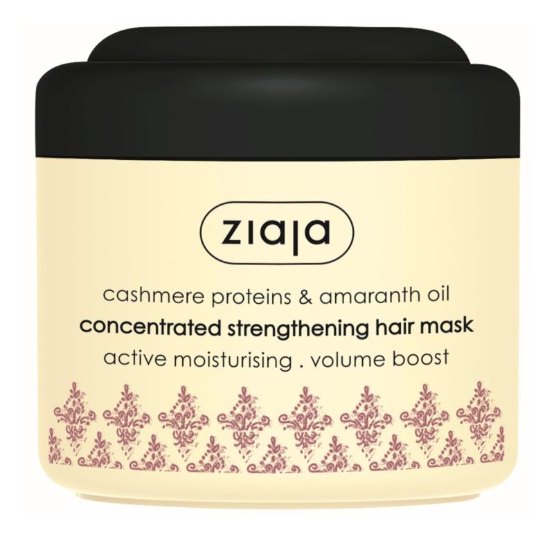 Ziaja Cashmere posilujúca maska pre suché, namáhané vlasy