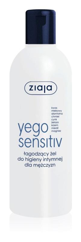 Ziaja Yego Sensitiv gel za intimno higieno za moške
