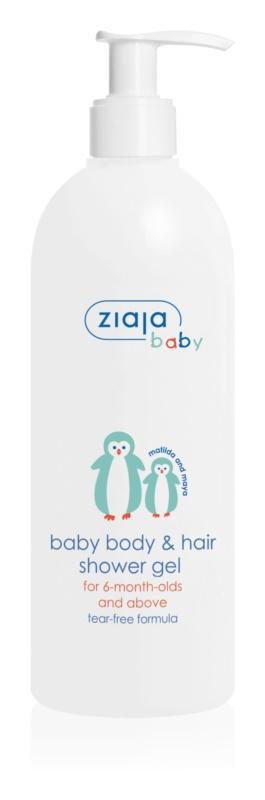 Ziaja Baby gel za prhanje za telo in lase 2 v 1