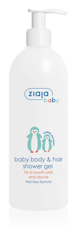 Ziaja Baby Shower Gel For Body And Hair 2 In 1