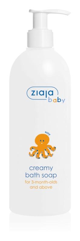 Ziaja Baby кремове гіпоалергенне мило для дітей від 1 місяця