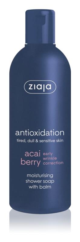 Ziaja Acai Berry Moisturizing Soap With Balm