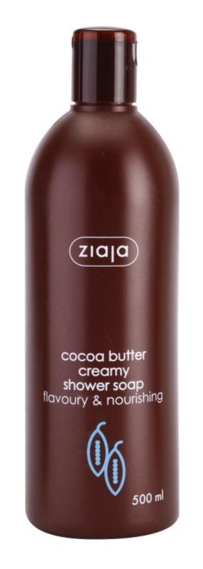 Ziaja Cocoa Butter kremowe mydło pod prysznic