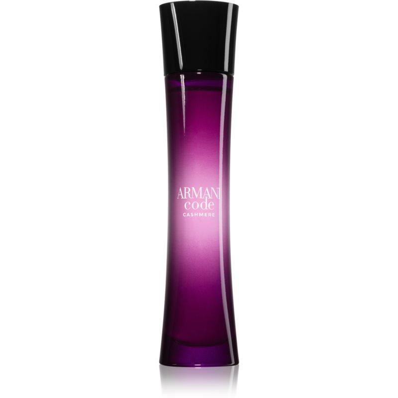 Armani Code Cashmere Eau de Parfum f�r Damen 50 ml