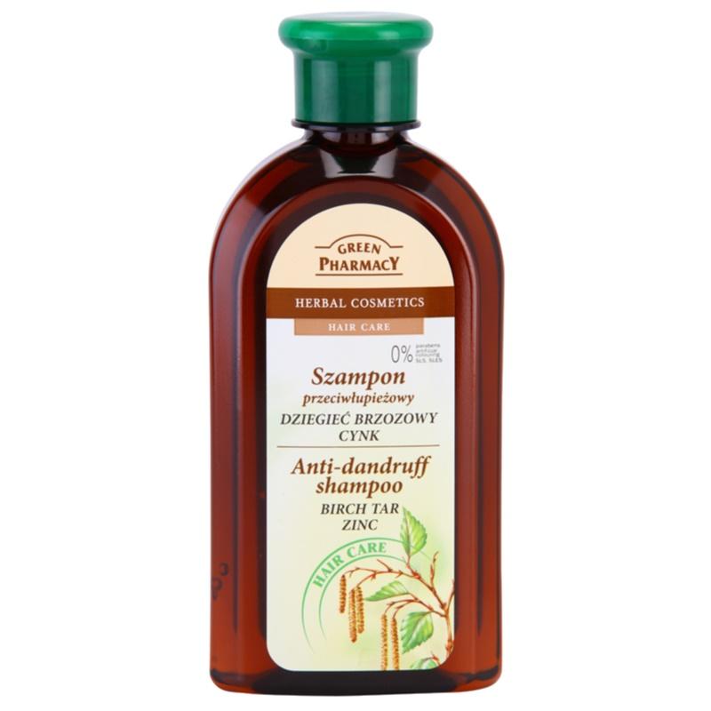 Green Pharmacy Hair Care Birch Tar & Zinc шампоан против пърхот 350 мл.