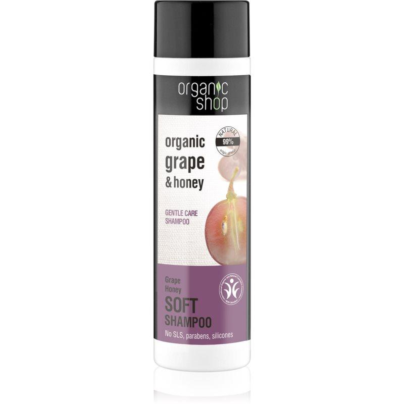 Organic Shop Organic Grape & Honey шампоан-грижа 280 мл.