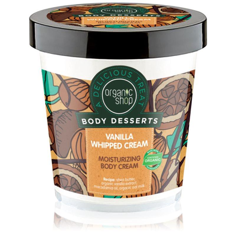 Organic Shop Body Desserts Vanilla хидратиращ лосион за тяло 450 мл.