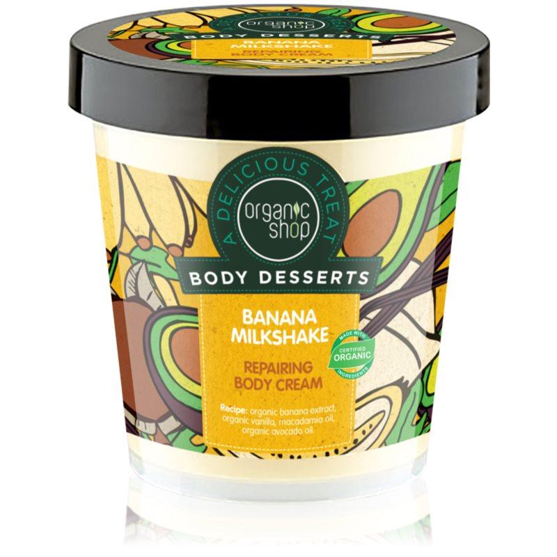 Organic Shop Body Desserts Banana Milkshake регенериращ крем за тяло 450 мл.