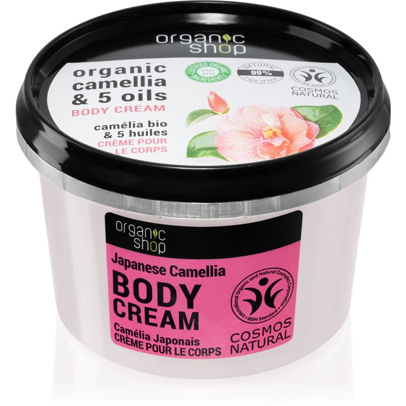 Organic Shop Organic Camellia & 5 Oils ápoló testkrém 250 ml