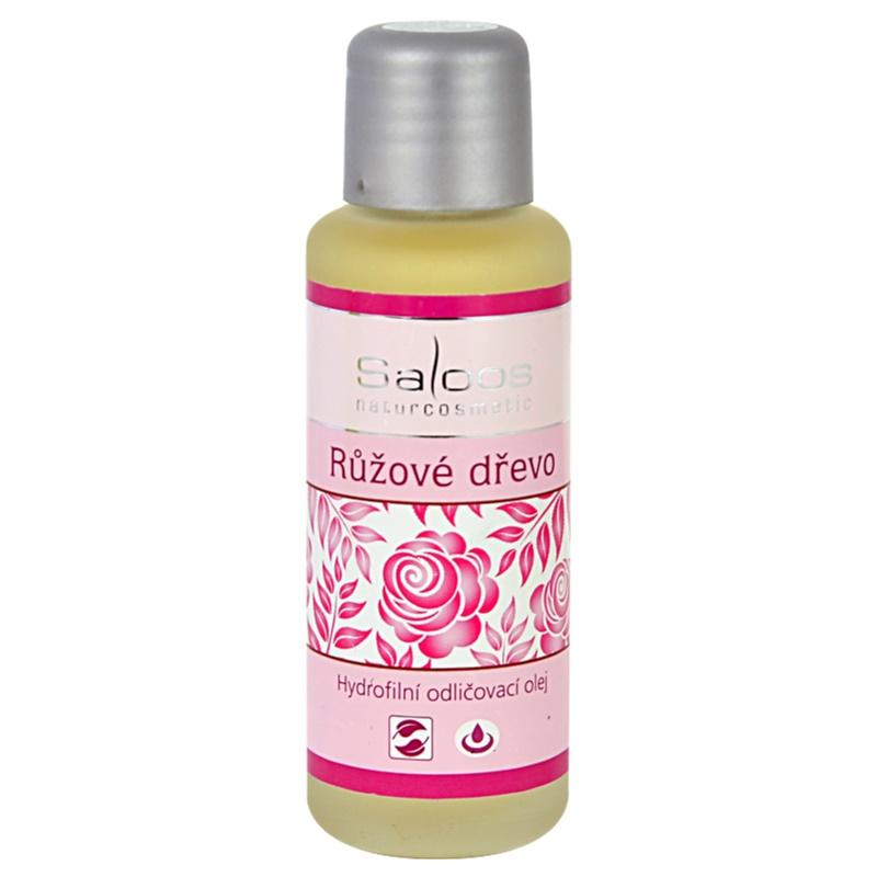 Saloos Make-up Removal Oil олио за почистване на грим Розово дърво 50 мл.