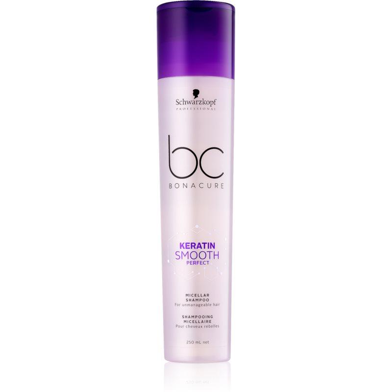 Schwarzkopf Professional BC Bonacure Keratin Smooth Perfect șampon micelar pentru par indisciplinat 250 ml thumbnail