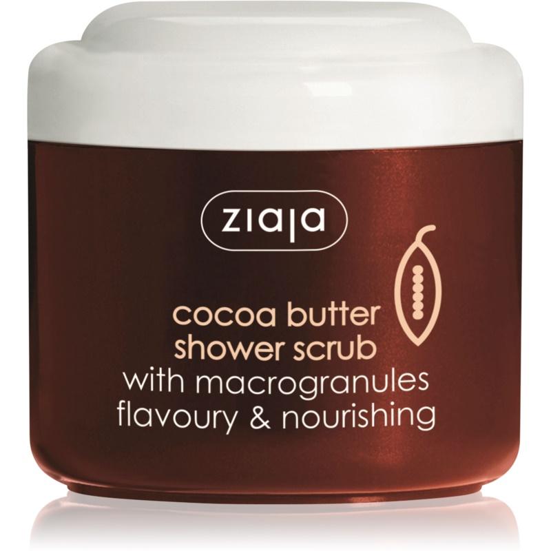 Ziaja Cocoa Butter душ пилинг 200 мл.
