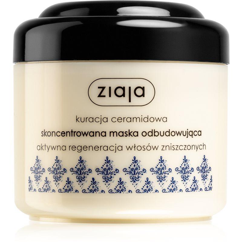 Ziaja Pro Cream-Mask For Eye Area With Ceramides