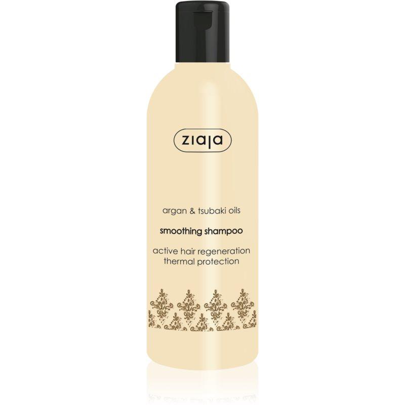 Ziaja Argan Oil şampon de netezire cu ulei de argan 300 ml thumbnail