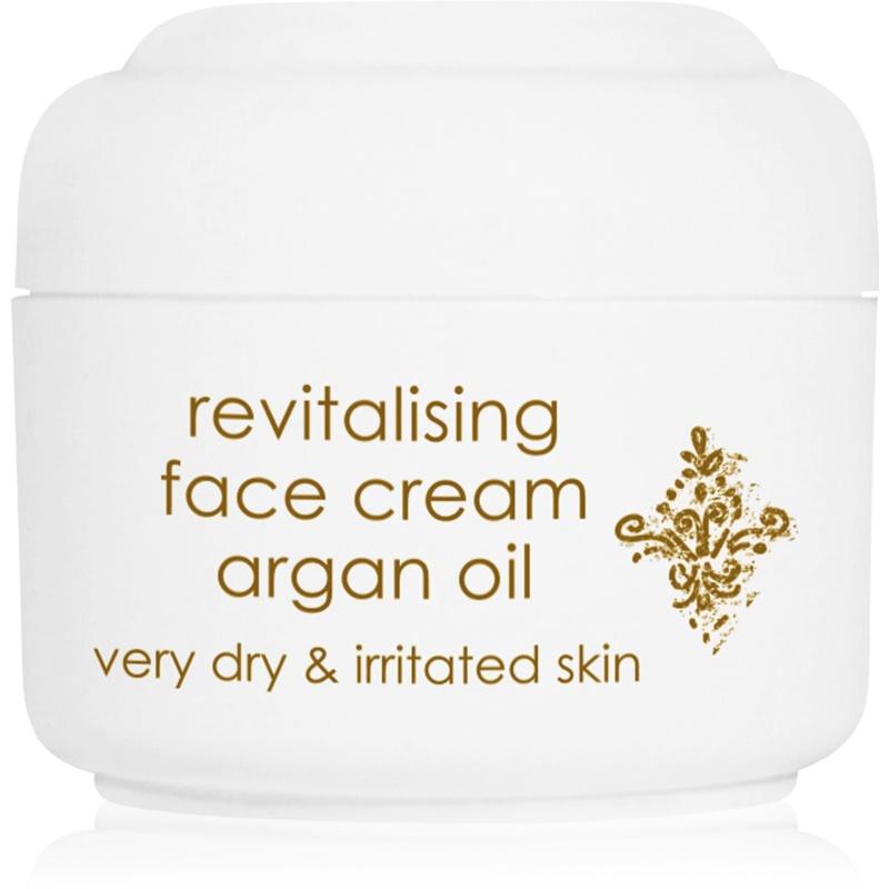Ziaja Argan Oil crema protectoare pentru piele foarte uscata 50 ml thumbnail