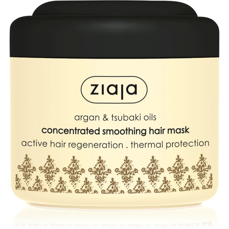 Ziaja Argan Oil masca pentru netezire pentru păr uscat și deteriorat 200 ml thumbnail