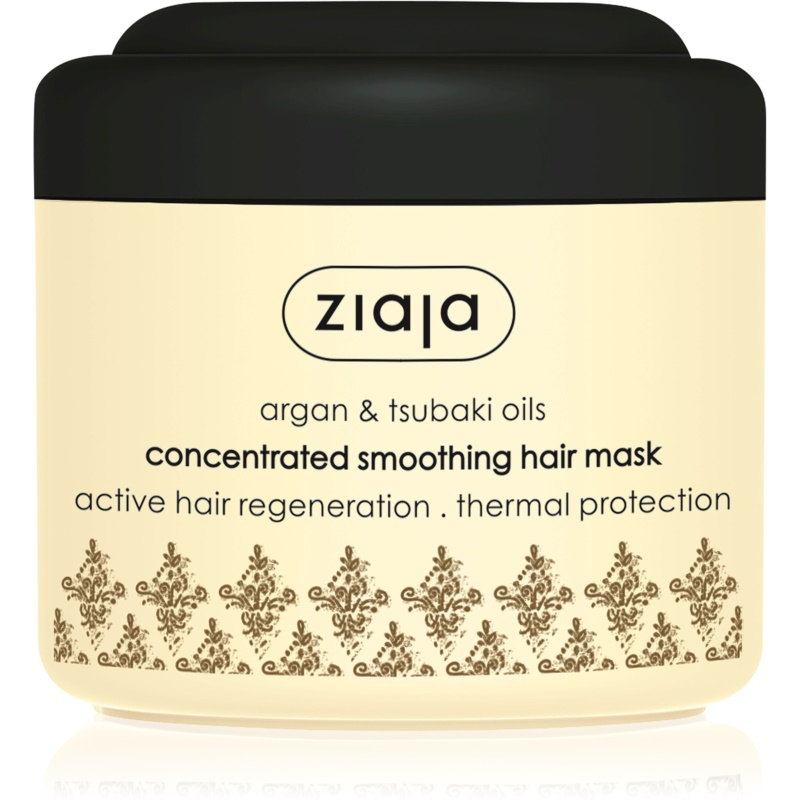 Ziaja Argan Oil masca pentru netezire pentru par uscat si deteriorat 200 ml thumbnail