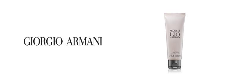 Giorgio Armani с подарък и БЕЗПЛАТНА доставка