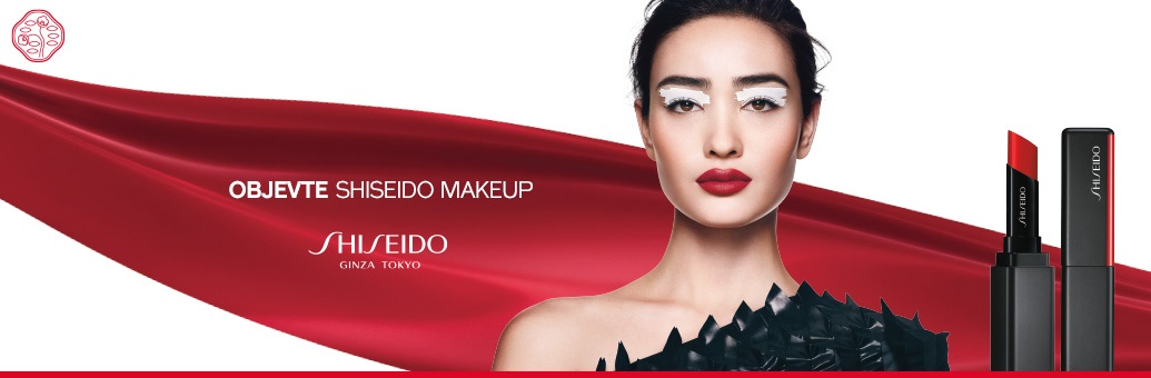 Shiseido Makeup VisionAiry Gel Lipstick