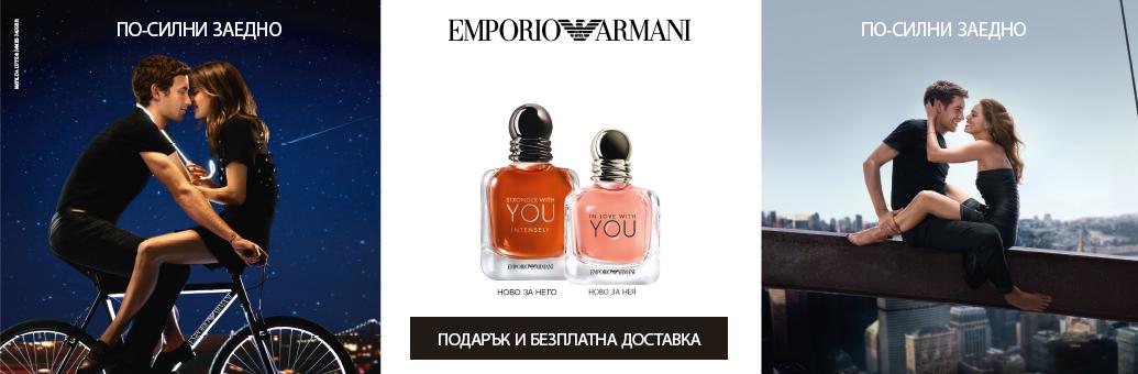 Armani Emporio YOU