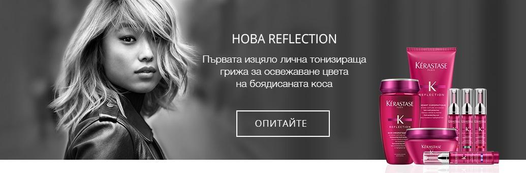 Kerastase reflection