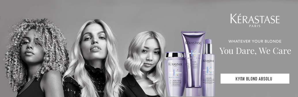 Kerastase_Blond_Absolu_BP_UNI