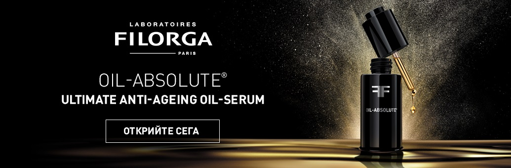 Filorga Oil-Absolute