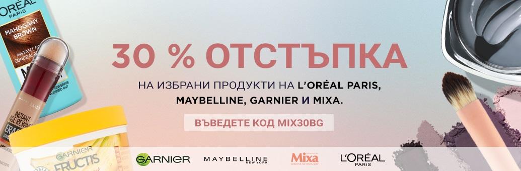 SP_Mix_Loreal_Paris_Maybelline_Garnier