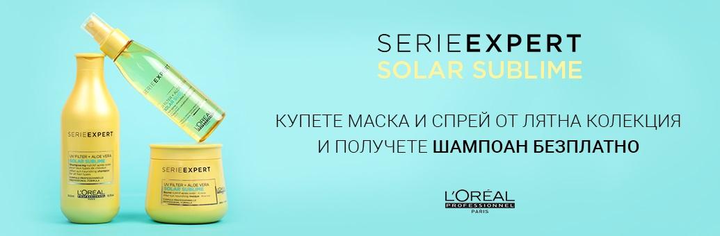 L'ORÉAL PROFESSIONNEL SOLAR SUBLIME ŠAMPON ZDARMA
