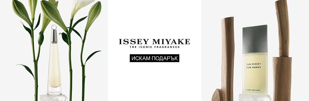 Issey Miyake L´Eau d´Issey
