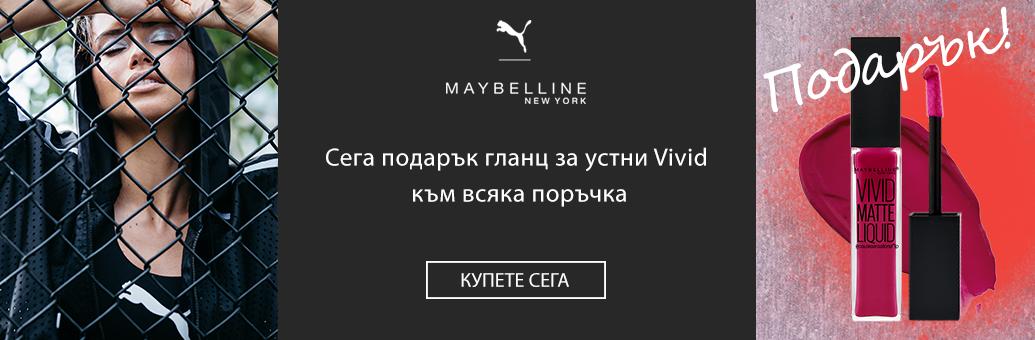 BP_Maybelline_NYFW19_GWP_VIVID