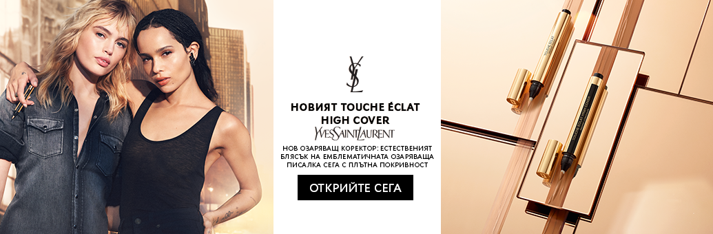 Yves Saint Laurent Touche Eclat High Cover