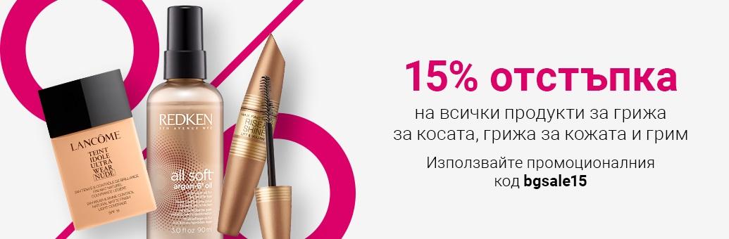 15% MUP, SKIN, HAIR
