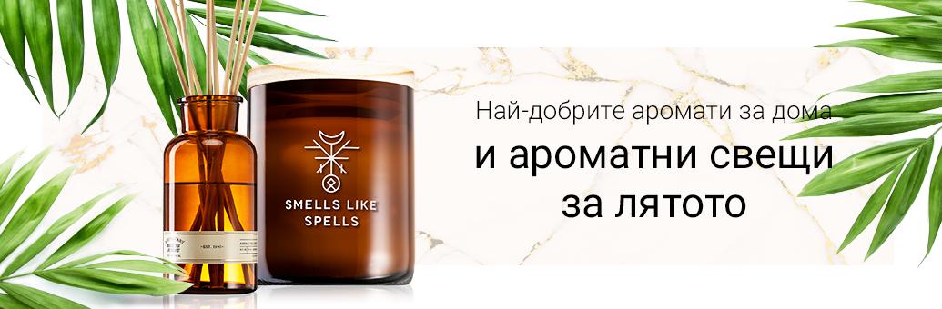 Най-добрите аромати за дома и ароматни свещи за лятото