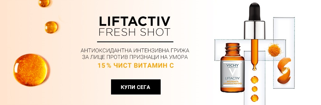 VICHY_freshshot