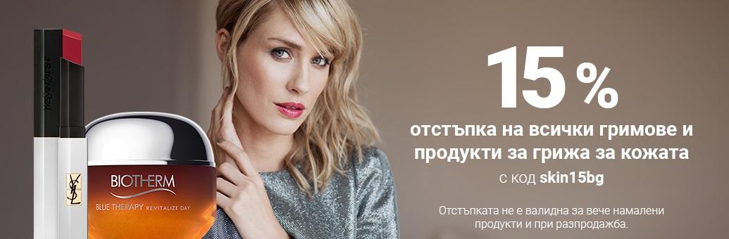 Make-up -15 %