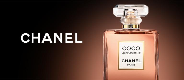 Chanel Coco Mademoiselle Chanel Coco Mademoiselle 04cab5be594