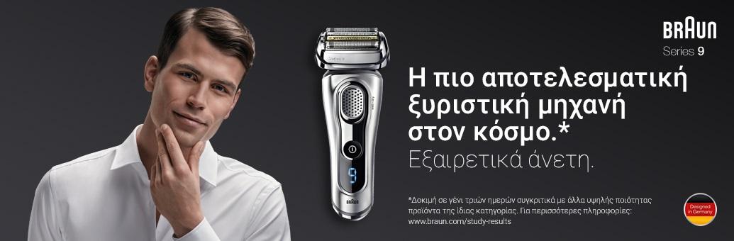 Ηλεκτρικές συσκευές για άνδρες  κοπτικές 031d4502f48