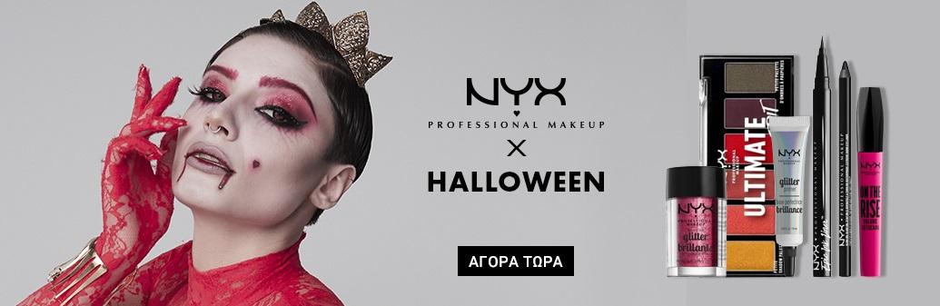 NYX_Halloween_Look3
