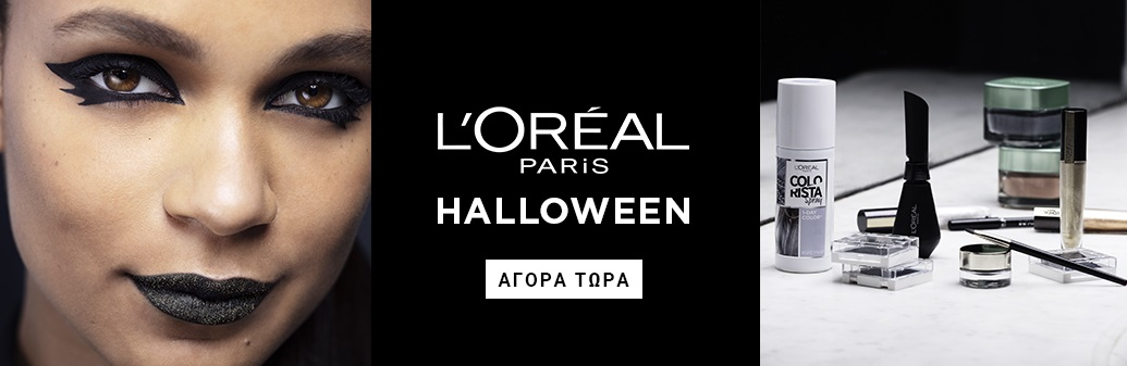 LorealParis_Halloween_Catwoman