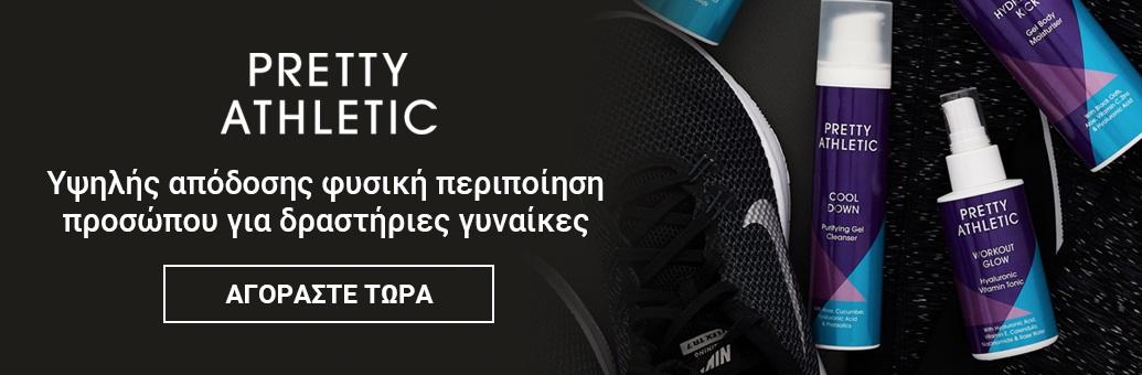 Pretty Athletic BP banner