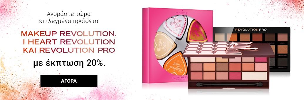 Makeup_Revolution_W21/W23_Sale