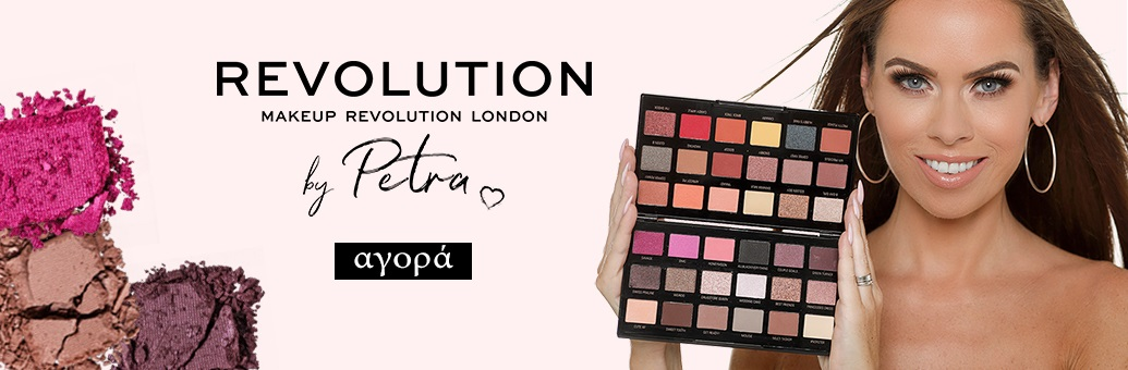 MAkeup Revolution PetraLovelyHair