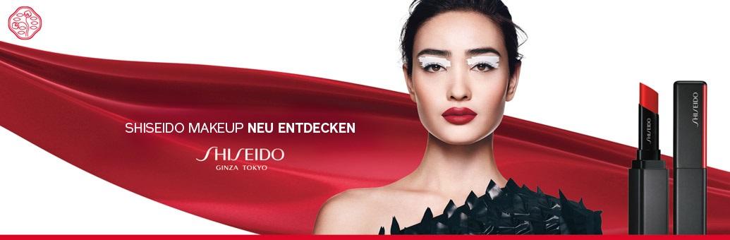 Shiseido Neu Makeup