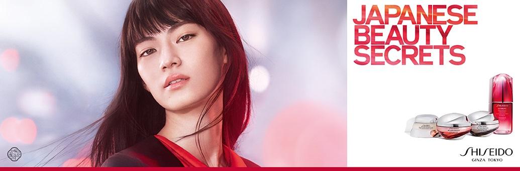 Shiseido skincare japanese beauty bez CTA